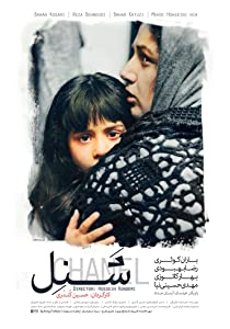 For watching movie Shanel by Hamid Nematollah [QuadHD]