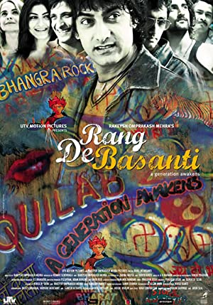 Comedy Rang De Basanti Movie