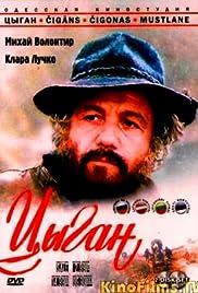 Tsygan Poster