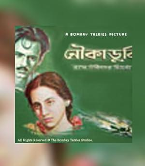 Naukadubi movie, song and  lyrics