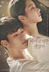 Kim Soo-hyun and Seo Ye-Ji in Saikojiman Gwaenchanha (2020)