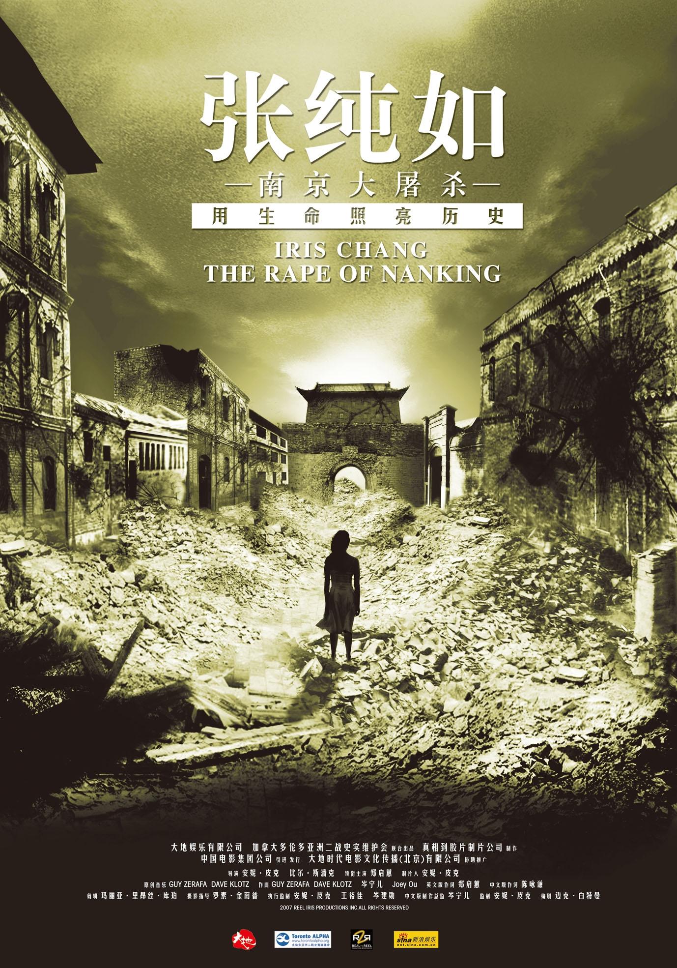 Iris Chang: The Rape of Nanking (2007) - IMDb