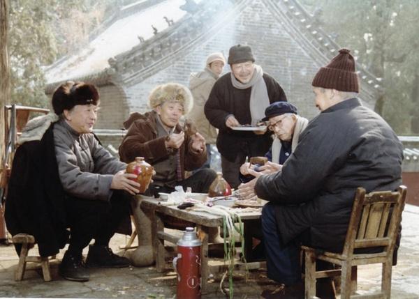 Zongwan Wei, Ge Geng, Li Ning, and Zhiyuan Yuan in Que li ren jia (1993)