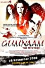 Gumnaam: The Mystery (2008) Poster