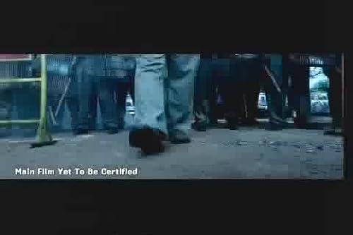 Aegan (2008) Trailer