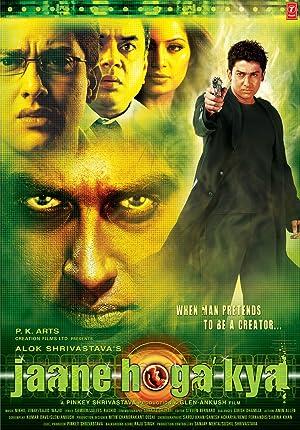 Crime Jaane Hoga Kya Movie