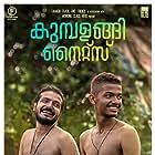 Mathew Thomas and Sreenath Bhasi in Kumbalangi Nights (2019)