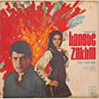Navin Nischol and Priya Rajvansh in Hanste Zakhm (1973)