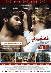 The best movie website for download Asfouri by Danielle Arbid [1080pixel]
