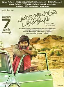 The movie trailer download Pannaiyarum Padminiyum [720x320]