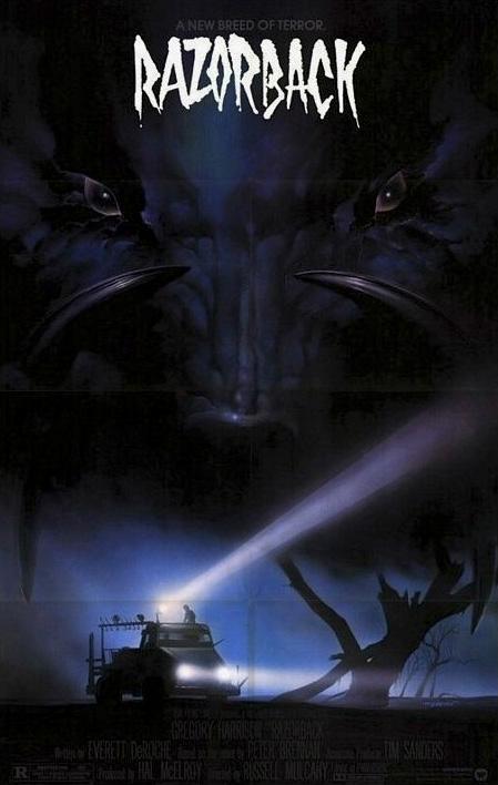 Кабан-секач (1984)