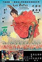Qian jiao bai mei