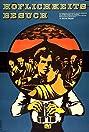 Vizit vezhlivosti (1973) Poster