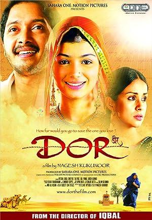 Girish Karnad Dor Movie