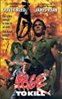 Rage to Kill (1988) Poster