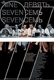 977(2006) Poster - Movie Forum, Cast, Reviews