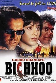 Bobby Deol, Rani Mukerji, and Ashish Vidyarthi in Bichhoo (2000)