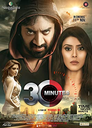 30 Minutes movie, song and  lyrics