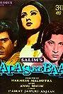 Aapas Ki Baat (1981) Poster