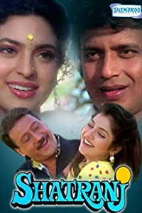 Divx movies downloads Shatranj India [Full]