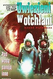 Goliath Awaits(1981) Poster - Movie Forum, Cast, Reviews