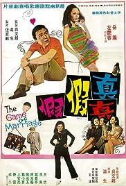 Zhen zhen jia jia Poster