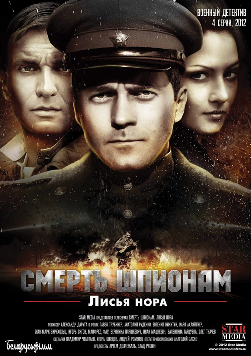 Actor Mikhail Morozov: biography, personal life. Top Movies