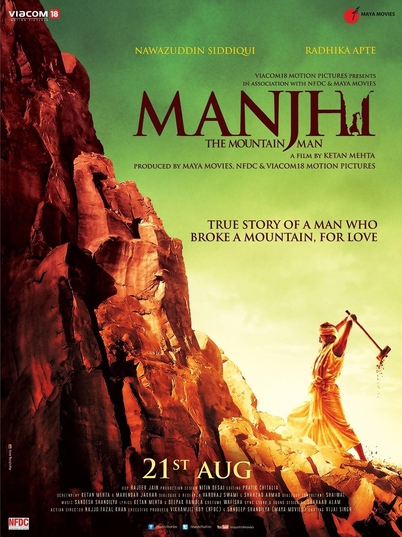 Manjhi The Mountain Man 2015 Photo Gallery Imdb