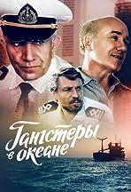 Gangstery v okeane