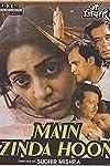 Main Zinda Hoon (1988)