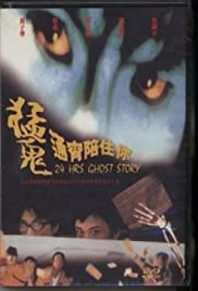 24 Hours Ghost Story Movie