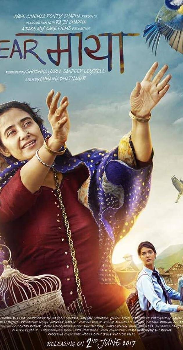Dear Maya 2 full movie free download in hindi