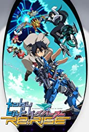Gundam Build Divers Re: Rise Poster