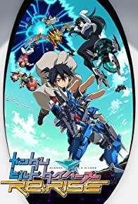 Primary photo for Gundam Build Divers Re: Rise