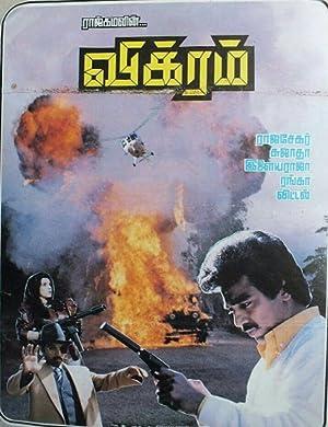 Vikram movie, song and  lyrics