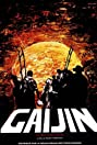 Gaijin, a Brazilian Odyssey