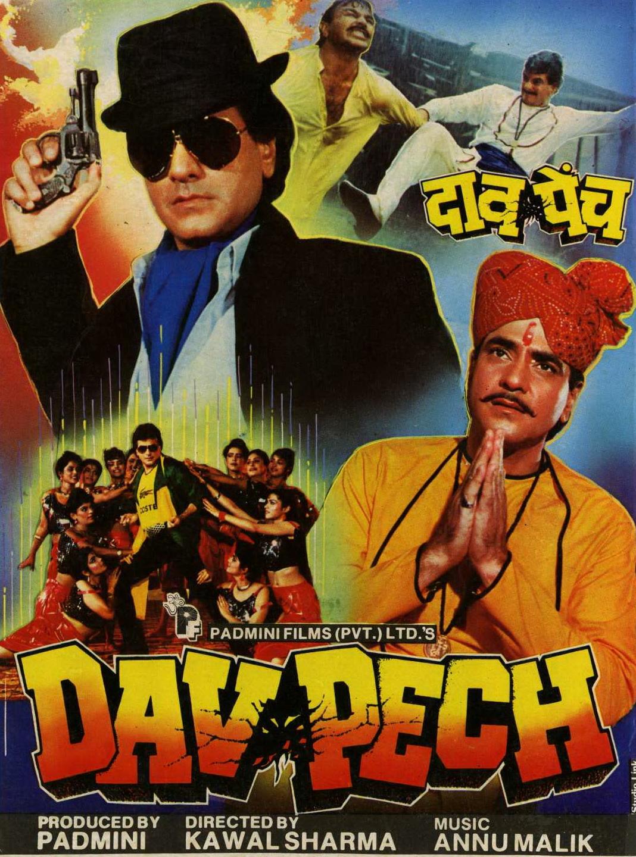 Dav Pech ((1989))