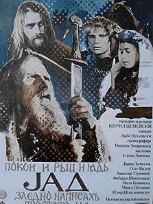 Misery (1975)
