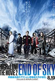 High & Low: The Movie 2 - End of Sky (2017)