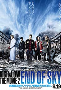 Primary photo for High & Low: The Movie 2 - End of Sky