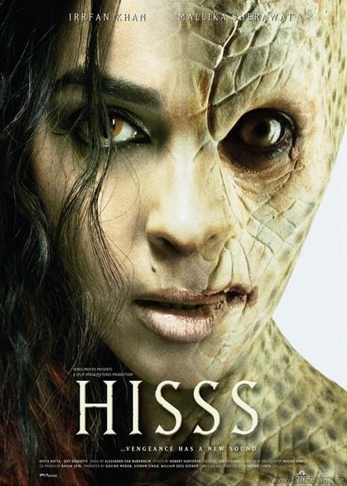 Hisss 2010 Hindi Movie 720p HDRip 800MB Free Downlaod