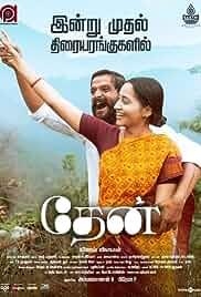 Thaen (2021) DVDScr Tamil Movie Watch Online Free