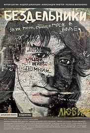 Bezdelniki Poster