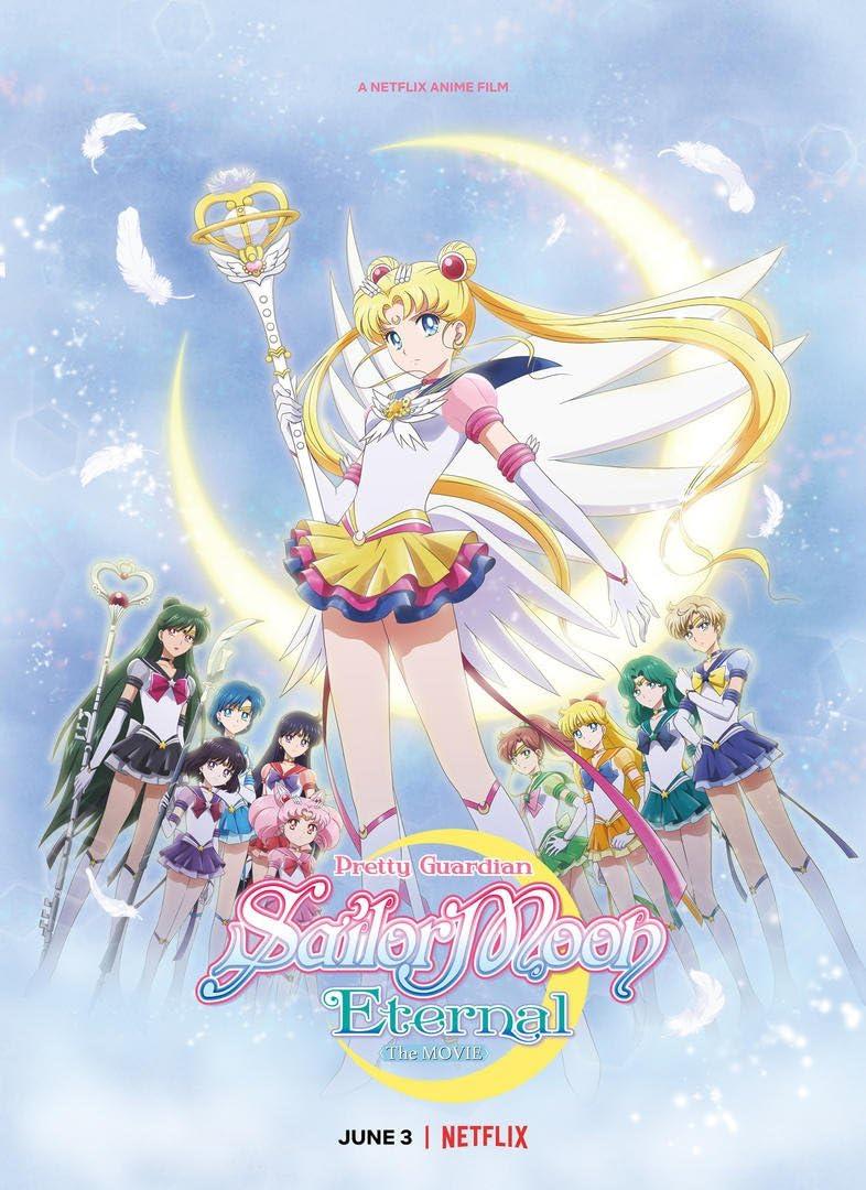 劇場版 美少女戰士Sailor Moon Eternal | awwrated | 你的 Netflix 避雷好幫手!
