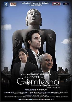 Veer Gomtesha movie, song and  lyrics