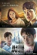 Joseon Saengjongi (TV Series 2019– ) - IMDb