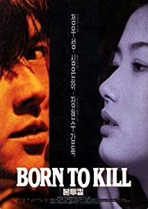 Born to Kill full movie in hindi free download hd 1080p