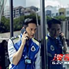 Julian Cheung in Jai mat tse moon (2018)