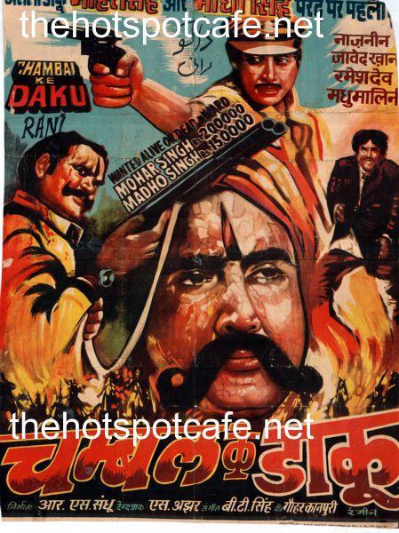 Chambal Ke Daku ((1982))