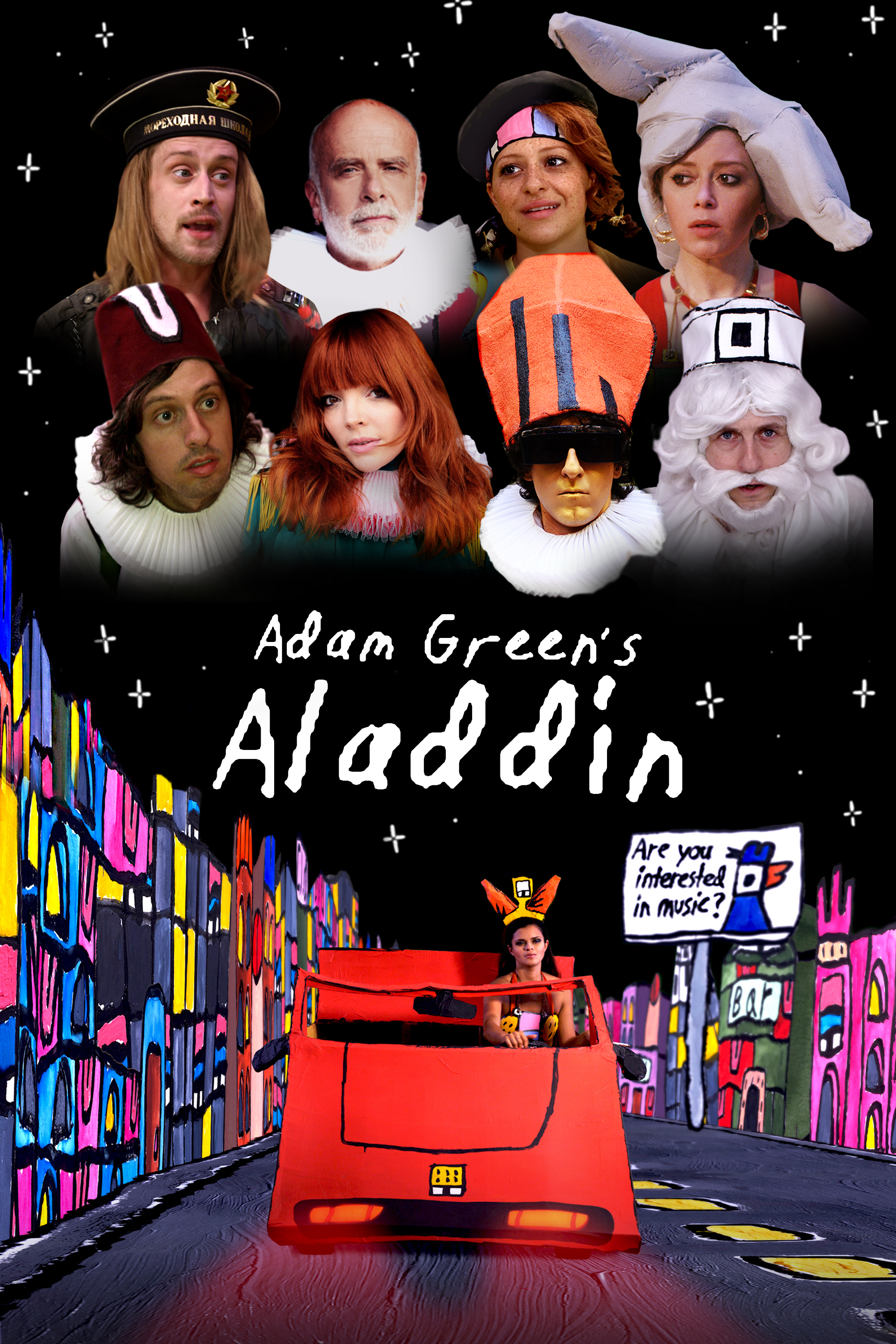 adam green emily lyrics